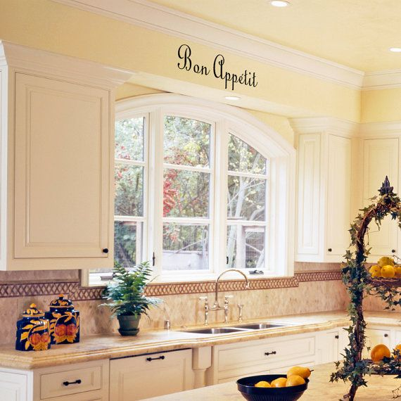 Bon Appetit Is French For Enjoy Your Meal This Kitchen Wall Decal Is Perfect For Your Formal Dining Room Or K Kitchen Vinyl Kitchen Wall Decals Kitchen Soffit