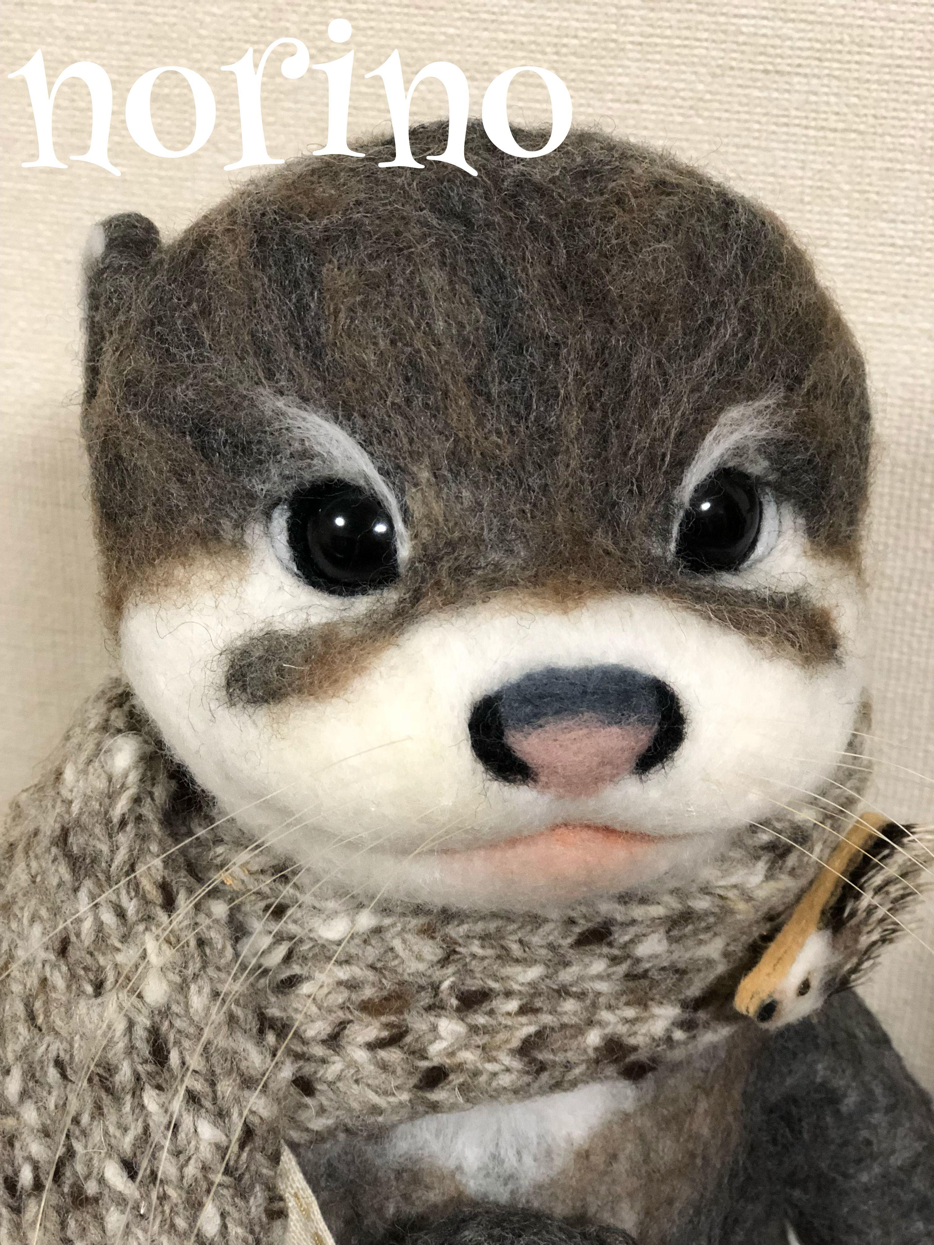 羊毛フェルトでコツメカワウソのコツくんを作りました。大きさは座高26センチ!ようもうフェルト魂!展で展示します。 #羊毛フェルト #コツメカワウソ #otter #カワウソ #needlfelt