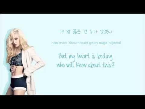 f(x) - MILK (Color Coded Hangul/Rom/Eng Lyrics) - YouTube