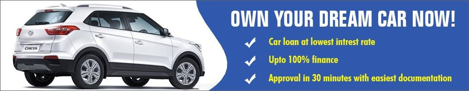 Bank Nfsc Offers Car Loan Up To 95 Value To Ex Showroom Price And It Can Be Repaid Over A Period Of 12 Months To 84 Months The Car Loans Loan Credit History