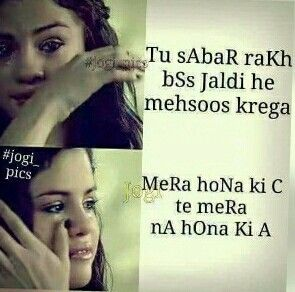Sad Couple Pics With Quotes In Hindi Archidev