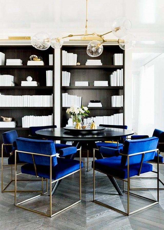 Decor Trends Dining Room Design