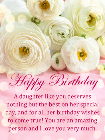 Fabulous Flowers Happy Birthday Card For Daughter A