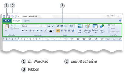 Wordpad wordpad ccuart Images