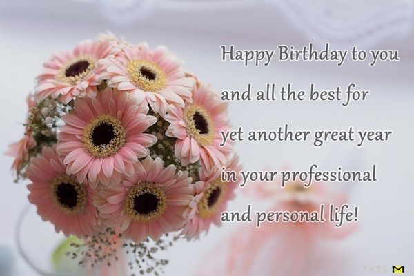 Birthday Wishes For Boss Birthday Wishes For Boss