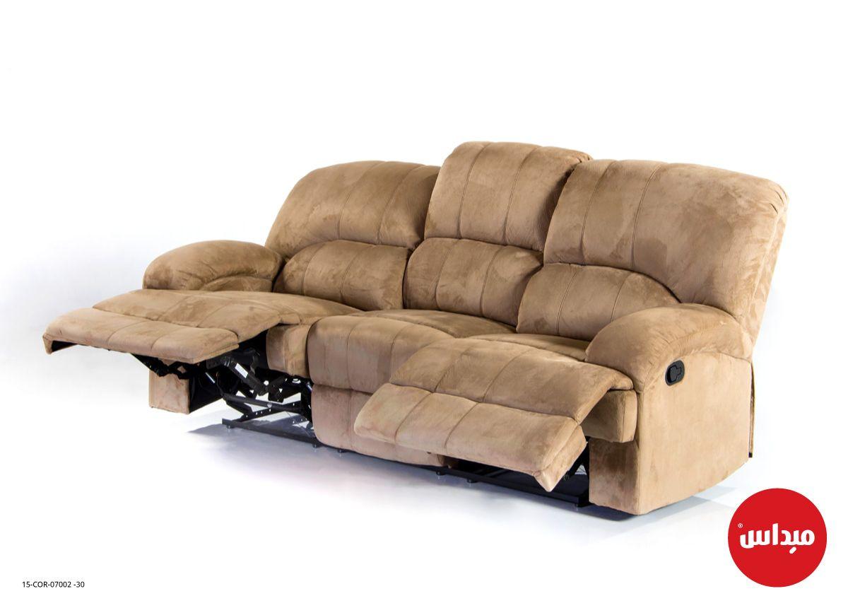 كرسي للراحة بلون البيج من أهم مميزاته الراحة المطلقة لمشاهدة برامجك المفضلة السعر 275 دينار كويتي 4 100 ريال سعودي 4 100 Furniture Chair Home Accessories