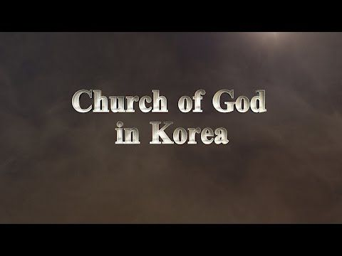 Church of God in Korea, 한국 하나님의교회 세계복음선교협회 - YouTube