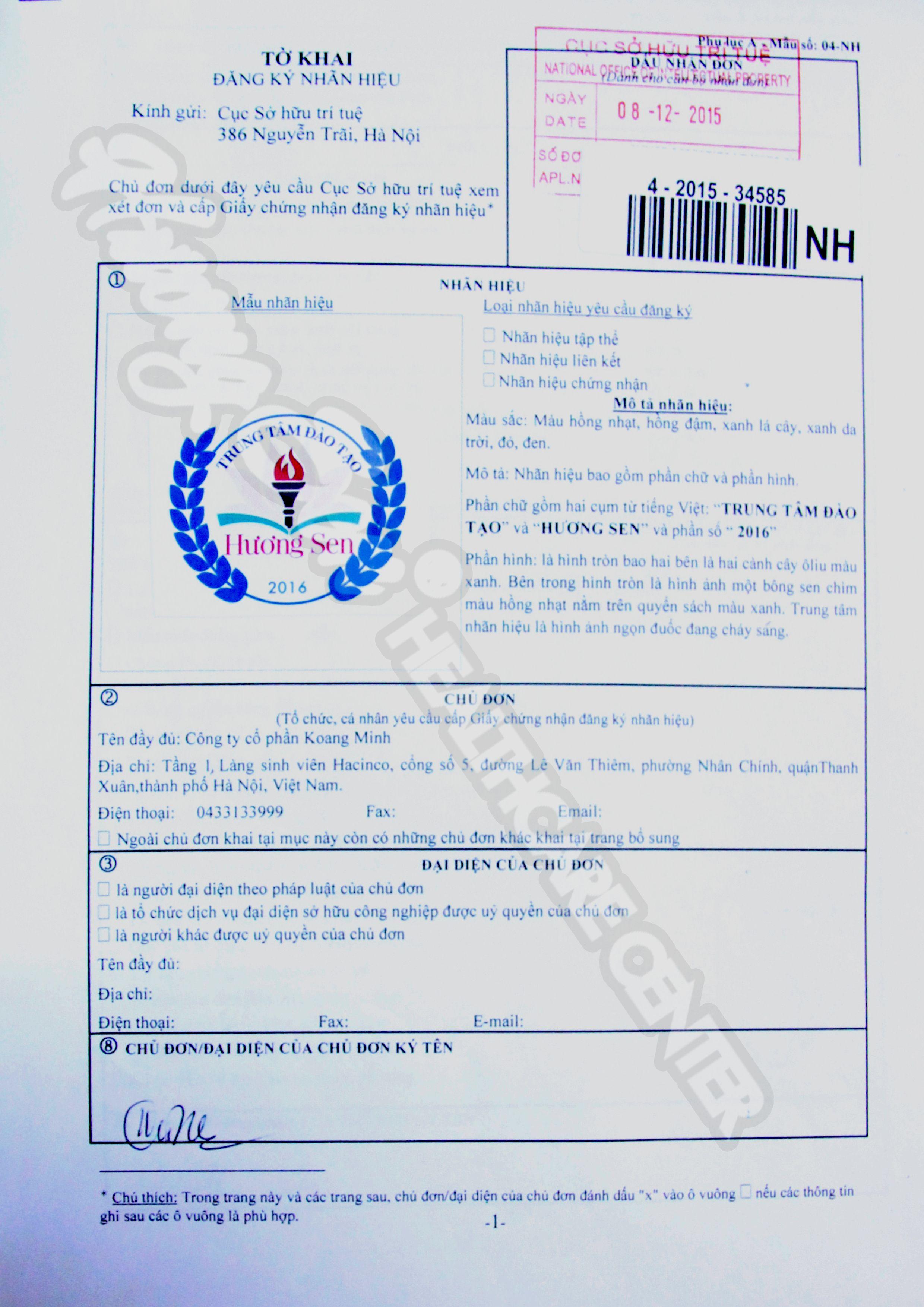 trademark-registration-certificate-huong-sen-academy