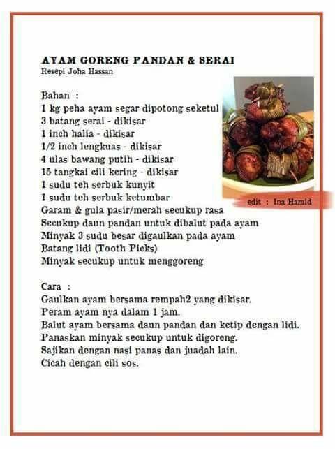 Ayam Goreng Pandan Serai Cooking Recipes Recipes Malaysian Food