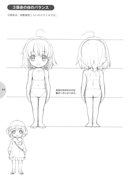 Yande179574sampleg 11051500 Chibi Drawings Pinterest