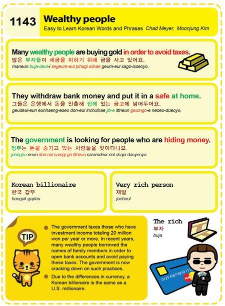 1143 Wealthy People Learn Korean Korean Language Learning Korean Words