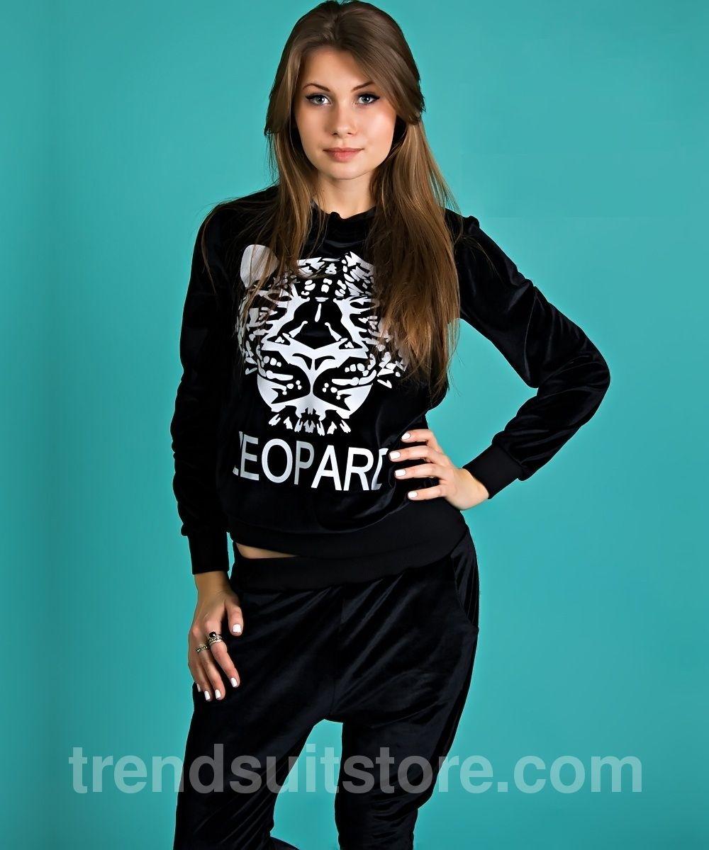 velour  tracksuit  leopard Stylish velour ladies tracksuit leopard ... 3ed2517ff3