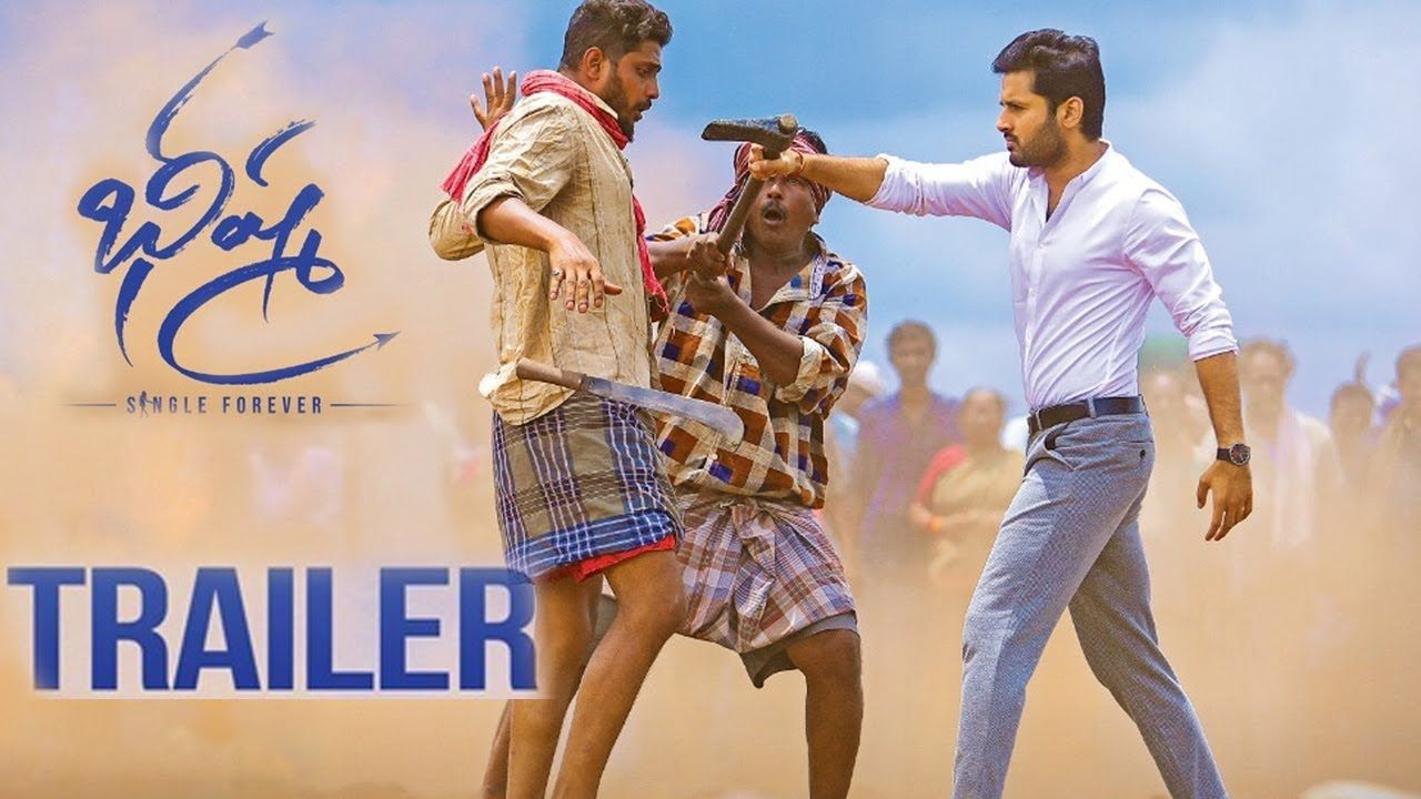Bheeshma Movie Trailer Release Nithiin Rashmika Mandanna Venky Kud In 2020 Movie Trailers Movies Latest Movies