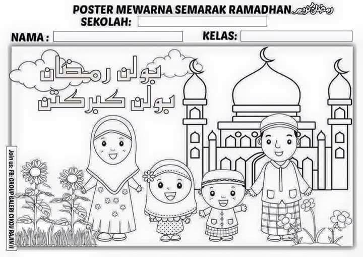 Colouring 4 Dengan Gambar Buku Mewarnai Seni Islamis Halaman