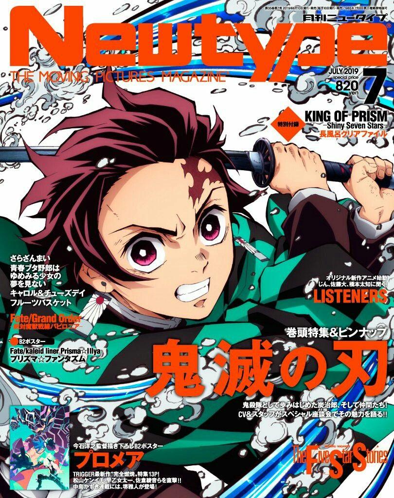 Pin by joicefify on anime scenario comics slayer demon