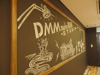 話題の「DMM.make AKIBA」に行ってきた! https://modelabo.itmedia.co.jp/info/info_blog141121/