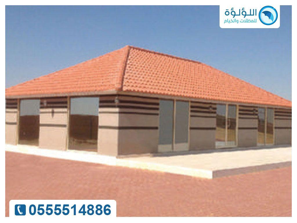 اطلب الان مجالس قرميد خارجيه لاختيار شكلك Brick Outdoor Decor Home Decor