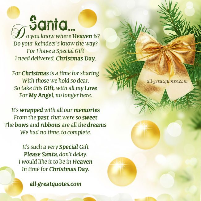Memorial Cards For Christmas Santa Do You Know Where Heaven Is Dad In Heaven Christmas In Heaven Way To Heaven