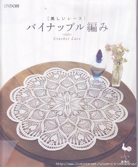 Plush pineapple cloth | crochet | Pinterest | Tischdecken und Häkeln