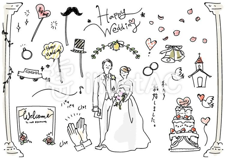 結婚 式 イラスト 手書き 簡単 招待状 返信 イラスト 結婚 イラスト