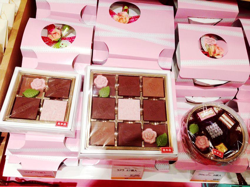Japanese Valentine S Day Chocolate Chocolate Pinterest