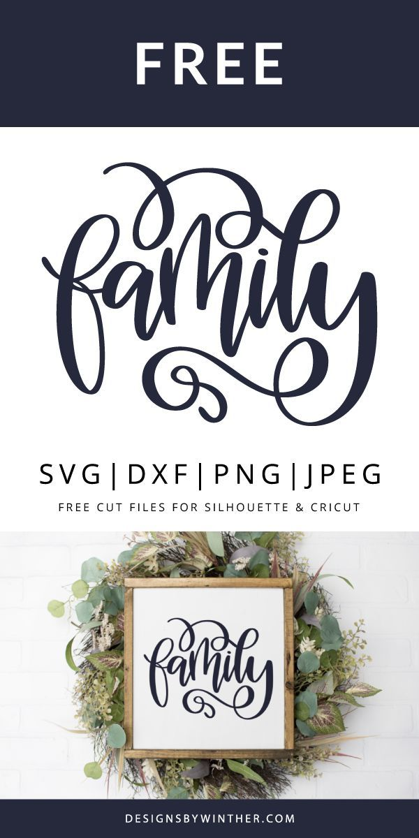 Free Family SVG DXF PNG & JPEG