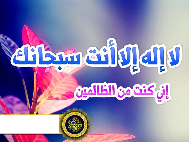 خلفيات اسلامية متحركة لسطح المكتب صور دينيه صورة اسلامية Islamic Images Desktop Themes Image