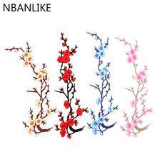 Nowy Plum Blossom Kwiat Aplikacja Ubrania Hafty Plaster Tkaniny