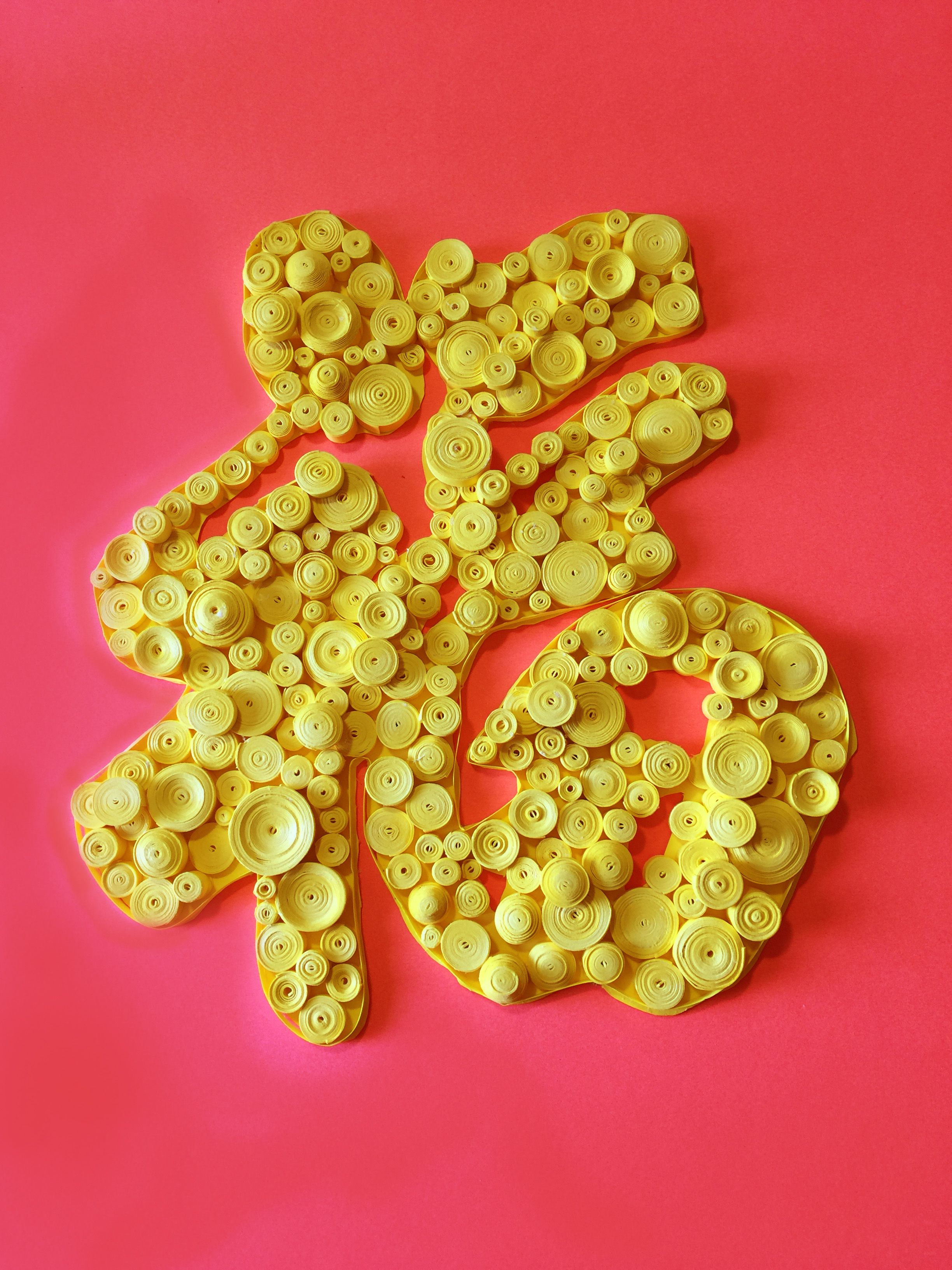 Fu Chinese Character For Luck Chinese Characters Quilling And Craft