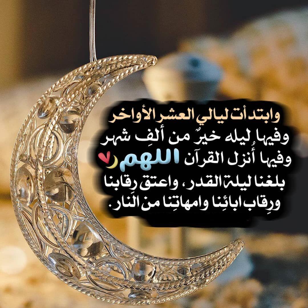 Pin By رغــــــد On رمــــضــان Ramadan Ramadan Kareem Beautiful Flowers Wallpapers