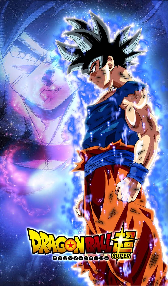 Cool Goku LB 1 by JemmyPranata Dragon ball, Dragon ball
