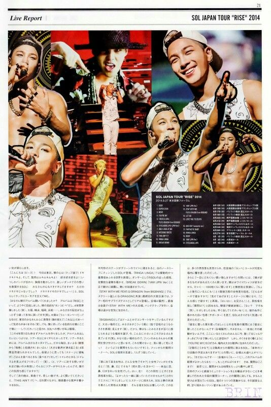 Volume 9 of Big Bang's official Japanese fan club newsletter:  (Translations of articles/interview will be posted when available.)