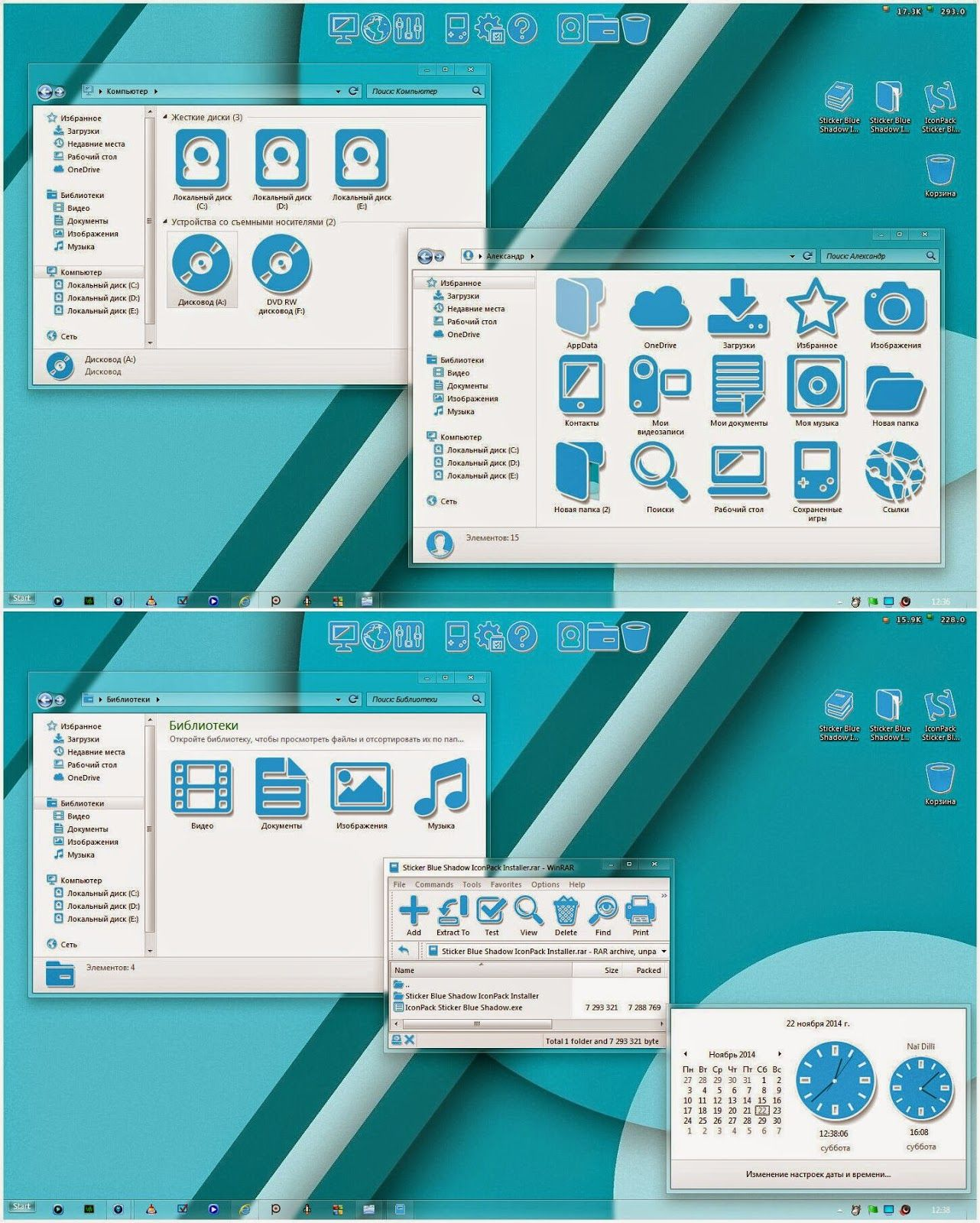 Sticker Blue Shadow IconPack Installer For Win7/8/8.1/10