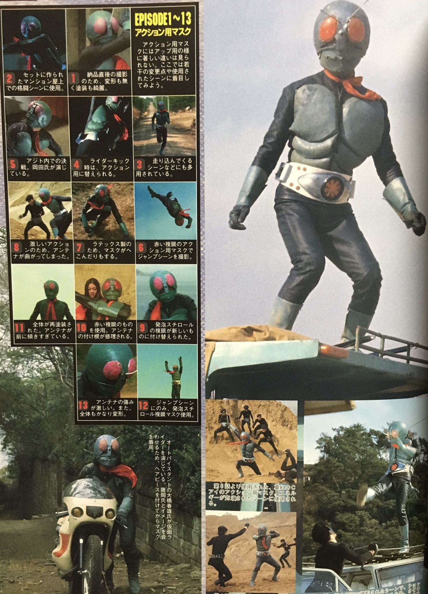 特撮 おしゃれまとめの人気アイデア Pinterest Kaz 仮面ライダー1号 ヒーロー 仮面ライダー