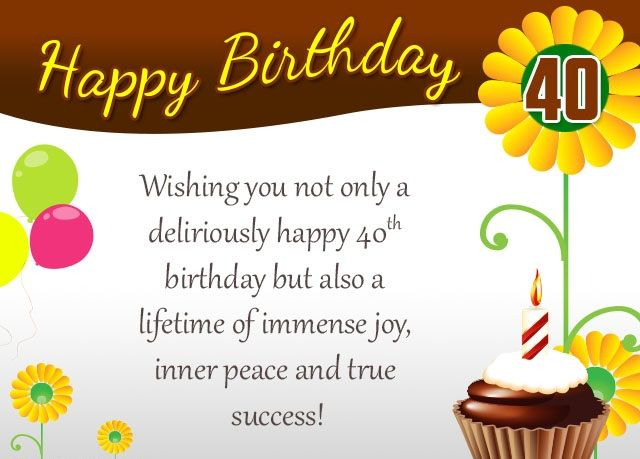 40th Birthday Wishes Happy 40th Birthday Quotes Messages
