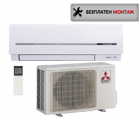 Промоционален климатик инверторен MITSUBISHI Electric MSZ