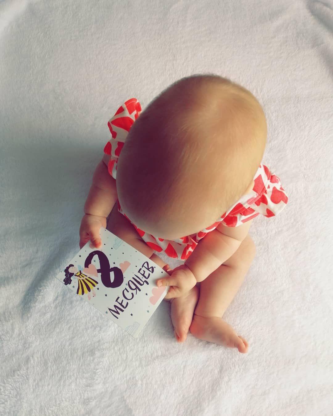 Днем рождения, картинки 8 месяцев девочке с надписями
