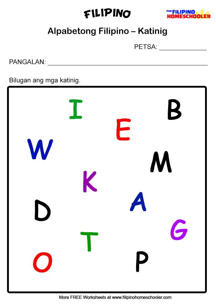 Filipino Katinig Worksheet Set 1a Kyles Lessons Pinterest