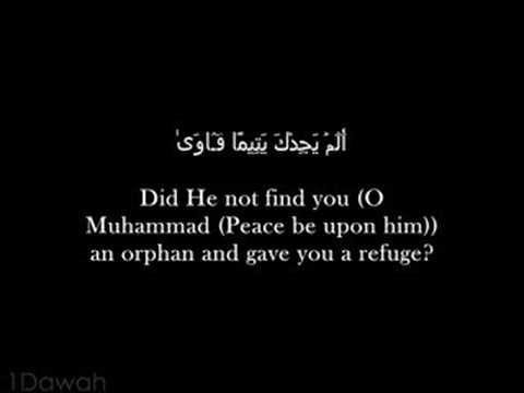 093 Surah Ad Duha (The Forenoon) with English translation