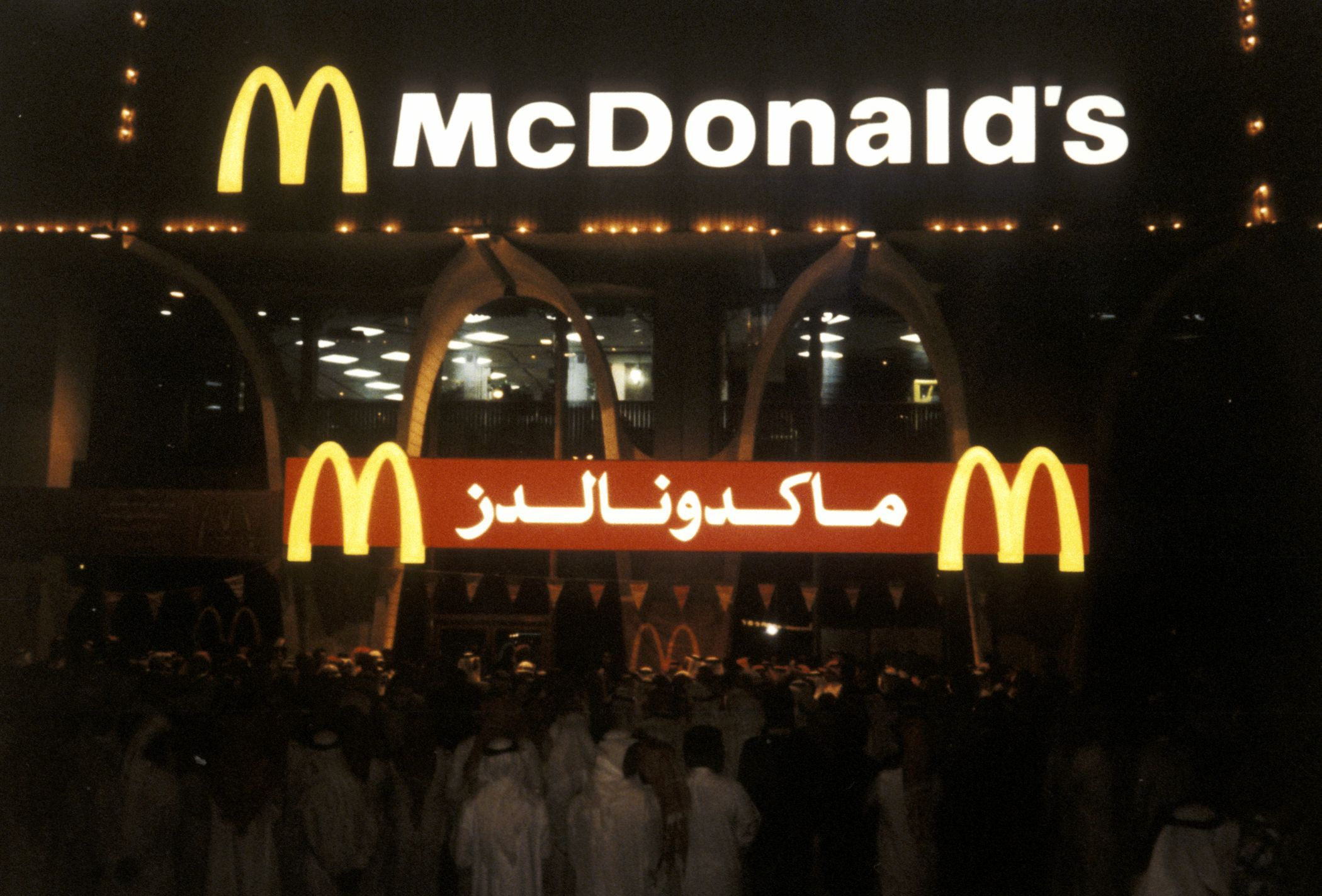 International Signage From Jeddah Saudi Arabia Jeddah Beautiful Places To Travel Saudi Arabia