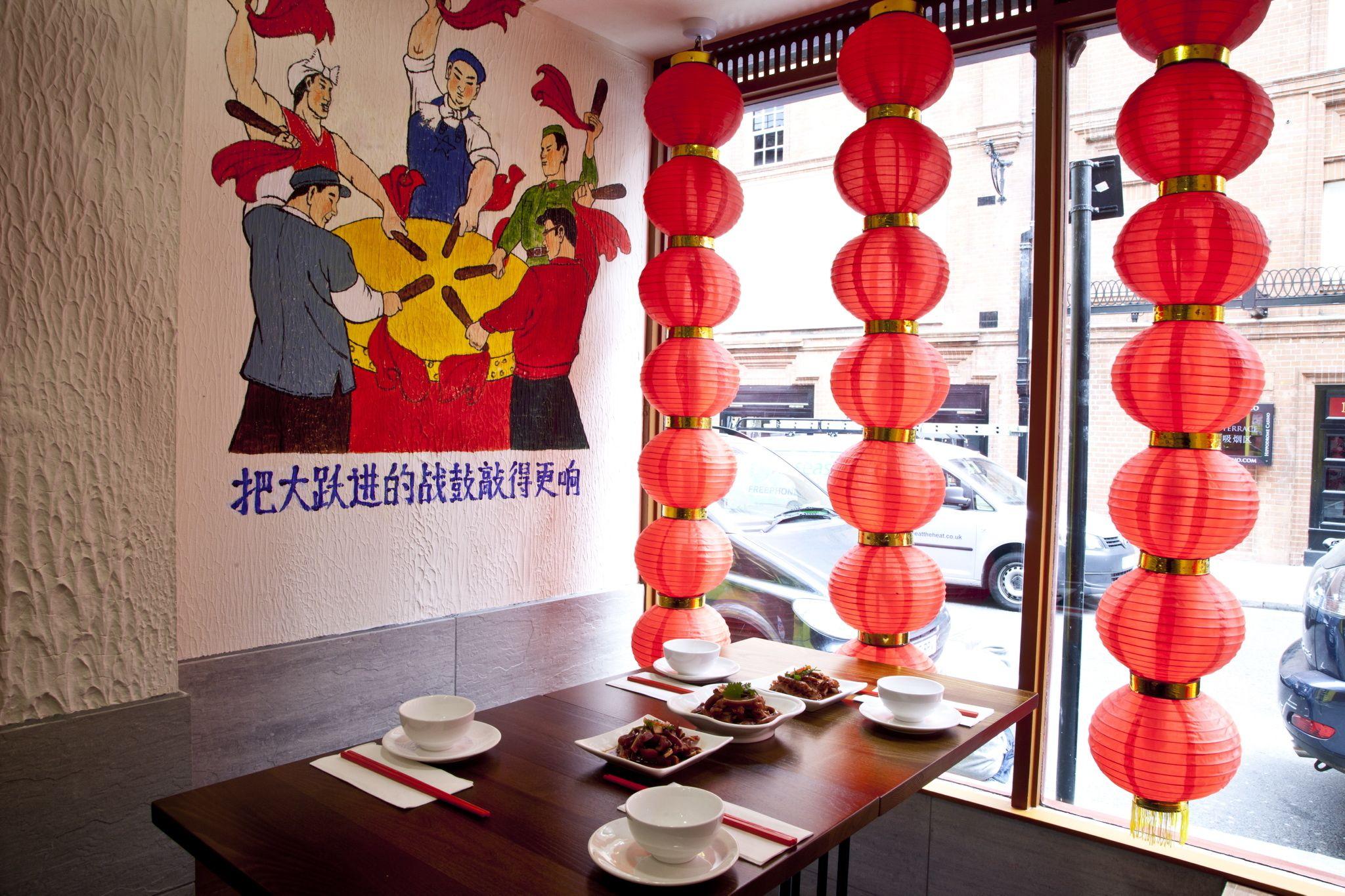 Baiwei Chinatown Restaurant London Restaurants
