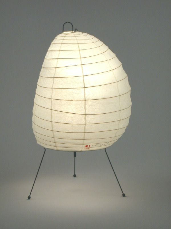 Akari 1n Lamp Table Lamp Trending Decor