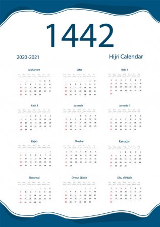 Icon0 Com Free Images Free Vector Free Photos Free Icons Free Illustrations For Personal Commer Wall Picture Design Islamic Calendar Picture Design