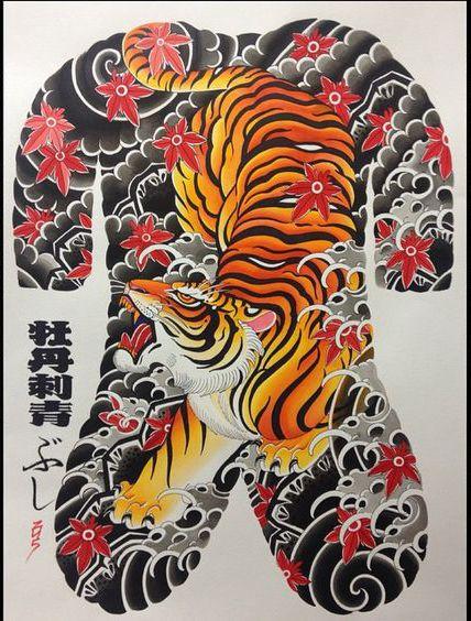 Artist; Bushi