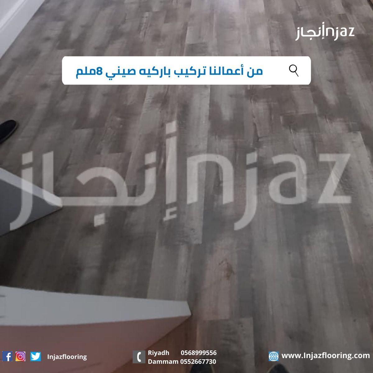باركيه خشب صيني Lockscreen Lockscreen Screenshot