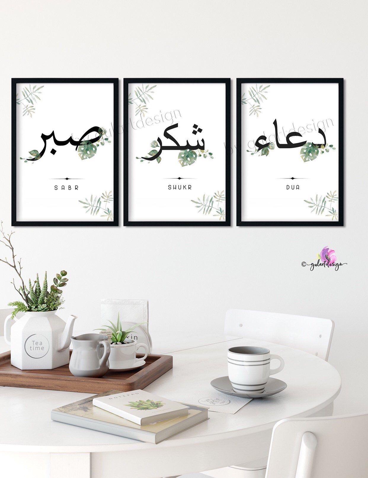 Freue mich, euch diesen Artikel aus meinem Shop bei #etsy vorzustellen: Islamisches Set, Sabr, Shukr, Dua, Islam, dua, islamic decor, islamic wallart, islamicquotes, koran, quran, islamicposter, Eidgiftideas