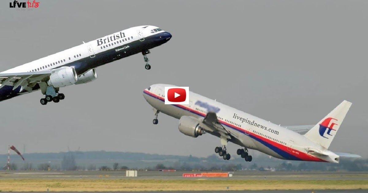 AIRPLANE CRASHES AND CROSSWIND LANDINGS Watch Free Punjabi Funny ...
