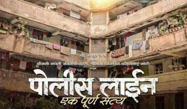 Urfi Marathi Movie Download Utorrent Kickass Torrent