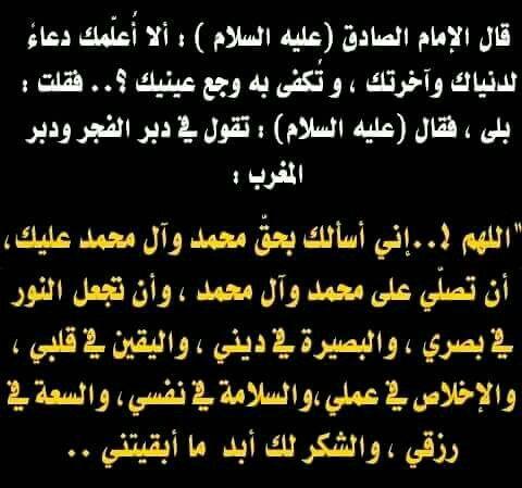 #الشعراوي رحمه الله عجبت لمن ابتلى