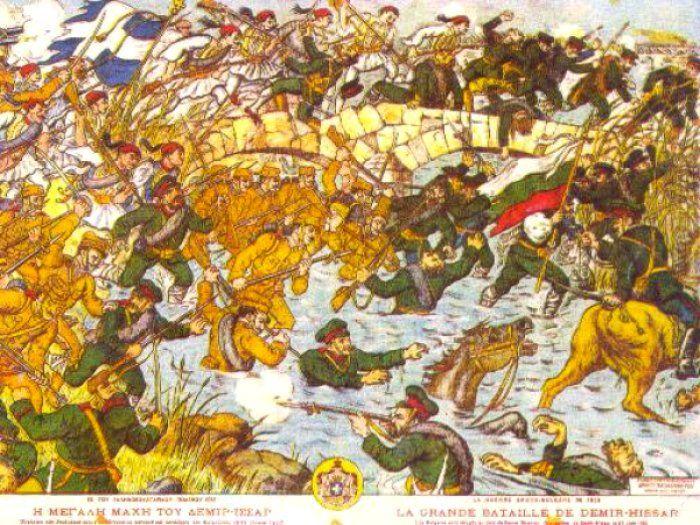Η μάχη της Βετρίνας - 27 Ιουνίου 1913